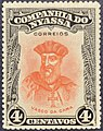 Nyassa SW113 - 1921.JPG