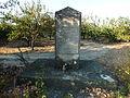 Obelisk Mokre Bataliony Chłopskie Piotr Pawlina 17 lipca 1944 2.jpg
