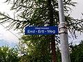 Obertressen Emil-Ertl-Weg Straßenschild.jpg