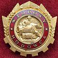 """Odznaka """"Wzorowy Hodowca"""" (awers).jpg"""