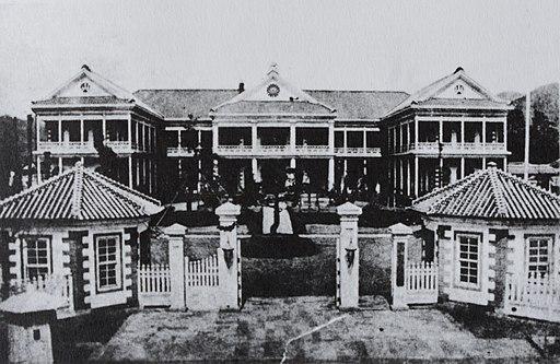 Office buildings in Kofu 1
