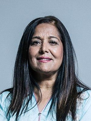 Yasmin Qureshi - Image: Official portrait of Yasmin Qureshi crop 2