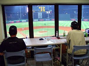 Official scorer - Booth of the official scorer in Taichung Intercontinental Baseball Stadium (Taiwan)