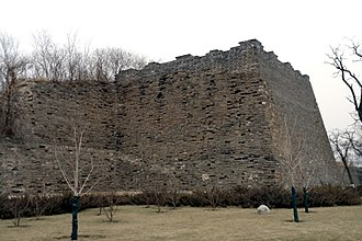 Beijing Ming City Wall Ruins Park - Bastion