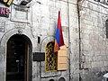 Old Jerusalem Flag of Armenia.jpg