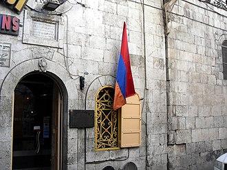 Armenian Quarter - The flag of Armenia in one of the quarter's streets