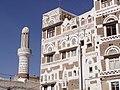Old Sana'a (2286794706).jpg