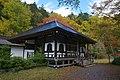 Onsenji temple ver2.jpg