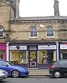 Opula opticians - Bradford Road - geograph.org.uk - 1670393.jpg