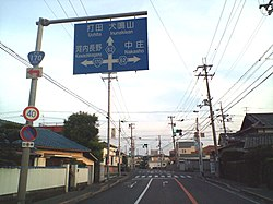 Osaka-Fudou62-Kumatori001 (1).JPG