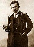 Oskar Shmerling