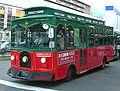 Otaru Stroll Bus Roman 212.jpg