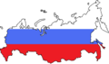 Outline of Russia.png