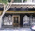 Oviatt Building Entrance.jpg