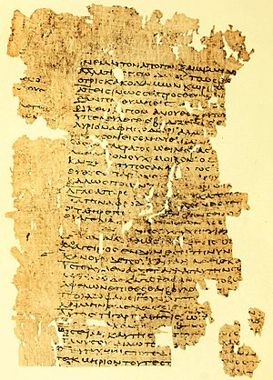 Menander - A papyrus fragment of the Perikeiromene 976–1008 (P. Oxy. 211 II 211, 1st or 2nd century AD).