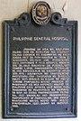 PGH HistoricalMarker Manila.jpg