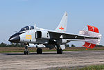 PLAAF Xian JH-7A at Chelyabinsk Shagol Air Base.jpg