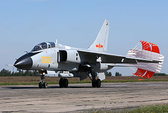 Xian JH-7 - A Naval Aviation JH-7A on the runway at Chelyabinsk Shagol Air Base