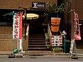 POPEYE BEER CLUB RYOGOKU TOKYO JAPAN (7413095744).jpg