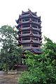 Pagoda (2890298144).jpg