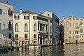 Palazzo Emo alla Maddalena Canal Grande Venezia.jpg