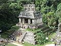 Palenque (47).JPG