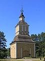 Paltaniemi bell tower 02.jpg