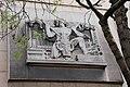 Paris - Palais de Chaillot (26804190614).jpg