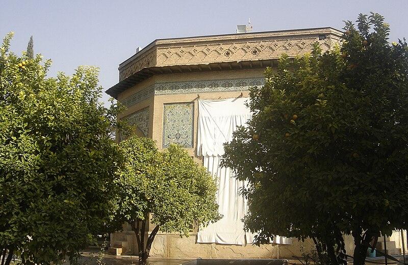 پرونده:Pars Museum Shiraz1.JPG