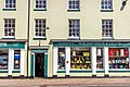 Partridge Ironmongers (254680159).jpeg