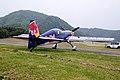 Path Finder Extra EA-300S (JA11DB-1034) (14076929549).jpg