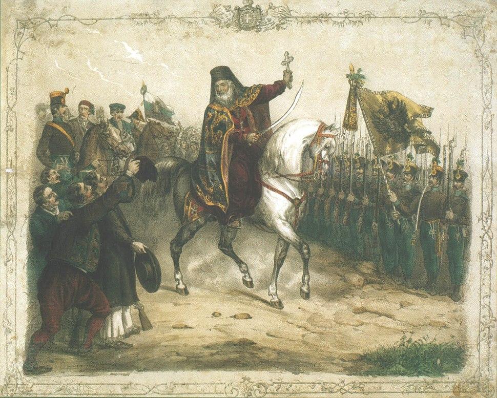 Patrijarh Rajacic blagosilja vojsku