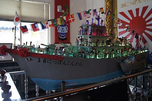 Patrol Boat No. 38 01