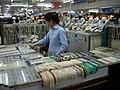 Pearl market Beijing.jpg
