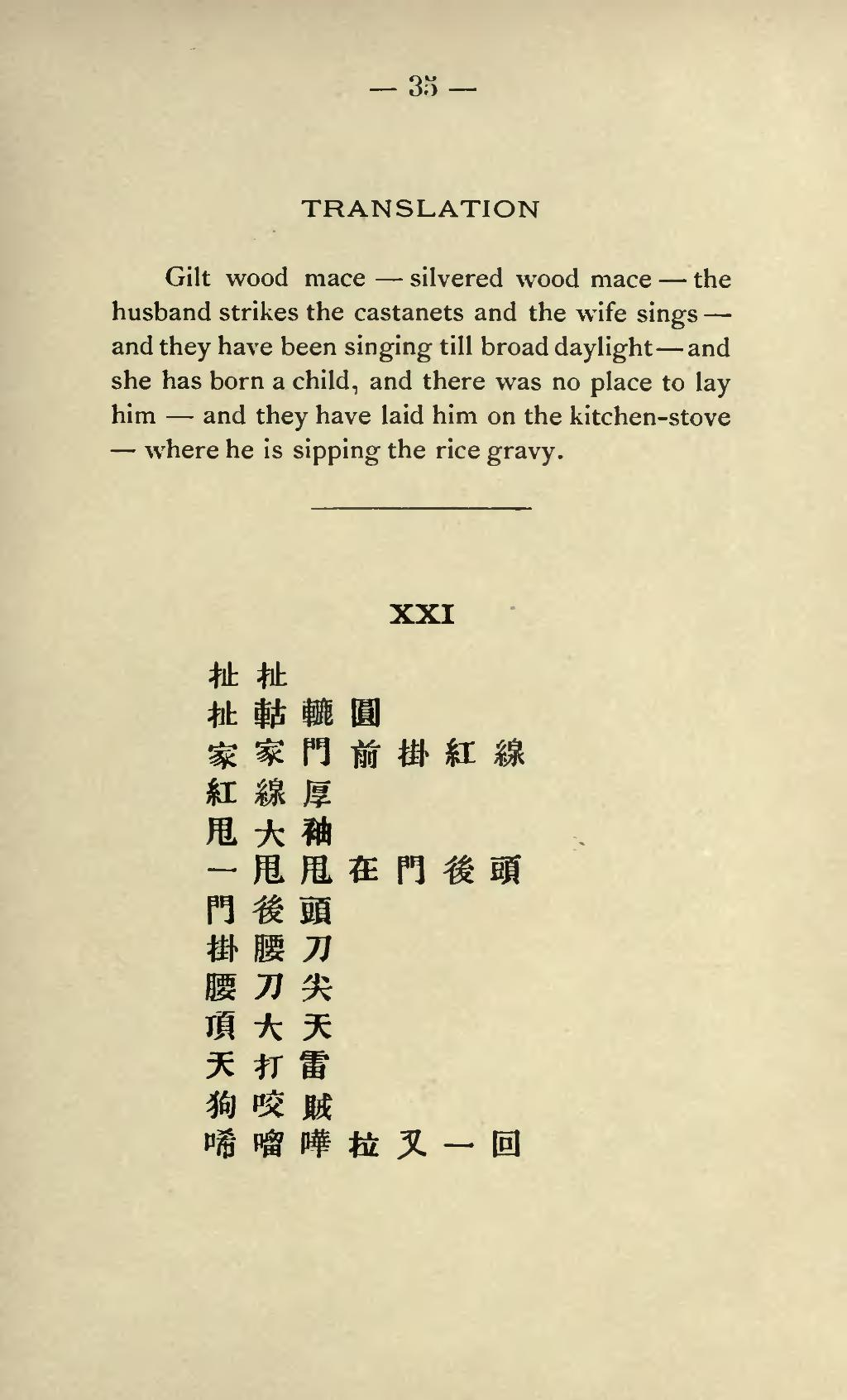 Page Pekinese Rhymes G Vitale 1896 Djvu 61 Wikisource