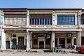 Penang.Shophouse (V).jpg