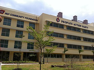 People's Action Party - People's Action Party Headquarters in New Upper Changi Road, Singapore
