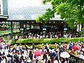 People Waiting for Enter FE EcoArk 20110425.JPG