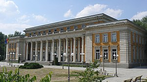 Pernik - Image: Pernik culture palace right 2