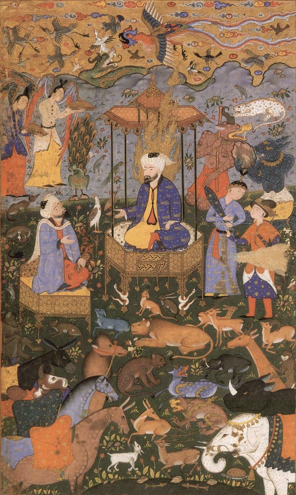 Persischer Meister 001