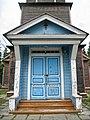 Peski Church Entrance.jpg