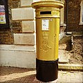 Pete Reed's gold postbox at Chiswick Town Hall, London.jpg