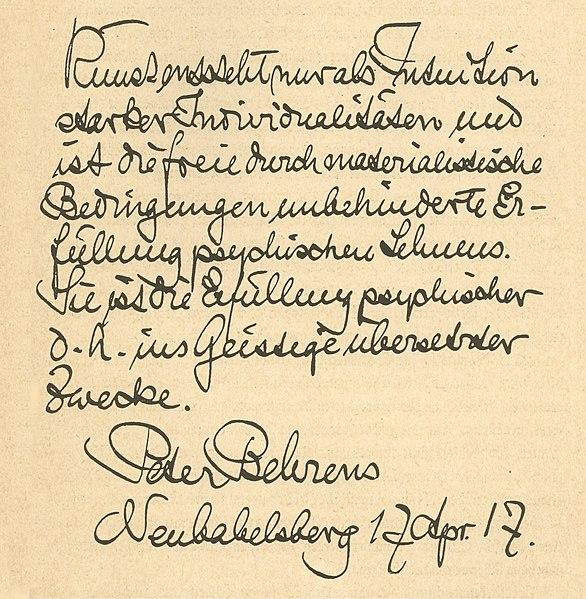 File:Peter Behrens, Autograph 1917.jpg