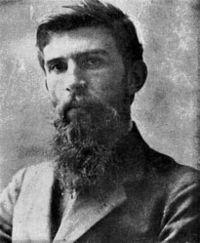 Petko Todorov.jpg