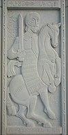 Pharasmanes II relief.jpg