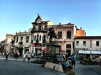 Philip II Statue - Image: Philip II Square
