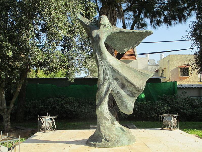 אנדרטה לזכר נועה אורבך