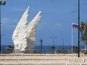 Israel–Russia relations - Victory Monument in Netanya, Israel, dedicated to the victory in World War II.
