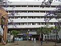 PikiWiki Israel 31787 Nahariya Hospital.JPG
