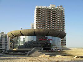 Atarim Square